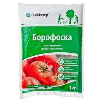 Борофоска 1кг